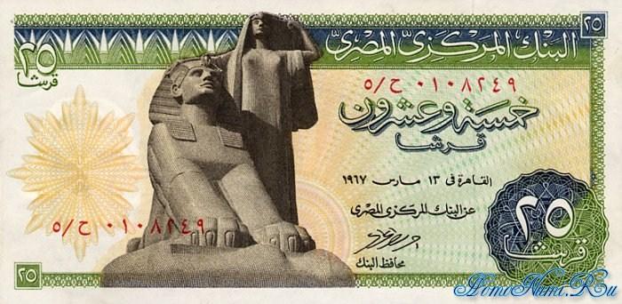 http://homonumi.ru/pic/n/Egypt/P-42-f.jpg