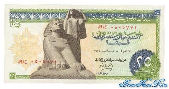http://homonumi.ru/pic/n/Egypt/P-42a-f.jpg