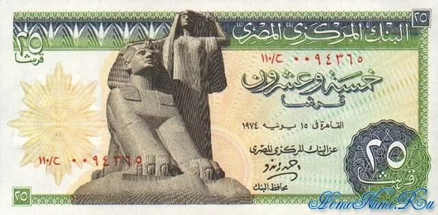 http://homonumi.ru/pic/n/Egypt/P-42b-f.jpg