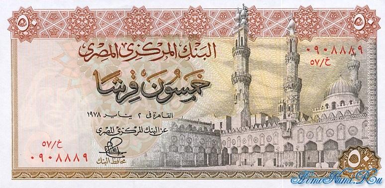 http://homonumi.ru/pic/n/Egypt/P-43a-f.jpg
