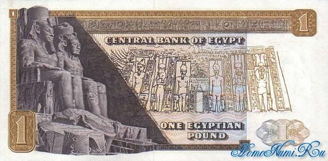 http://homonumi.ru/pic/n/Egypt/P-44-b.jpg