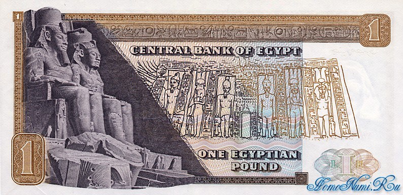 http://homonumi.ru/pic/n/Egypt/P-44a-b.jpg