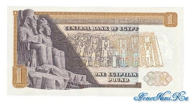 http://homonumi.ru/pic/n/Egypt/P-44b-b.jpg