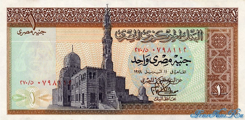 http://homonumi.ru/pic/n/Egypt/P-44c-f.jpg
