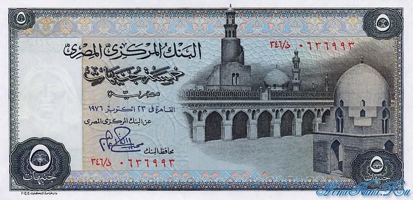 http://homonumi.ru/pic/n/Egypt/P-45-f.jpg