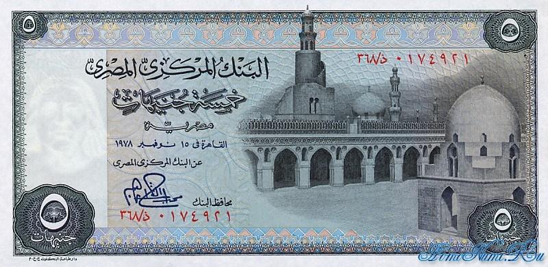 http://homonumi.ru/pic/n/Egypt/P-45a-f.jpg