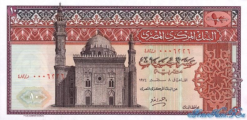 http://homonumi.ru/pic/n/Egypt/P-46-f.jpg