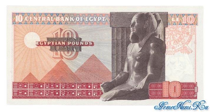 http://homonumi.ru/pic/n/Egypt/P-46a-b.jpg