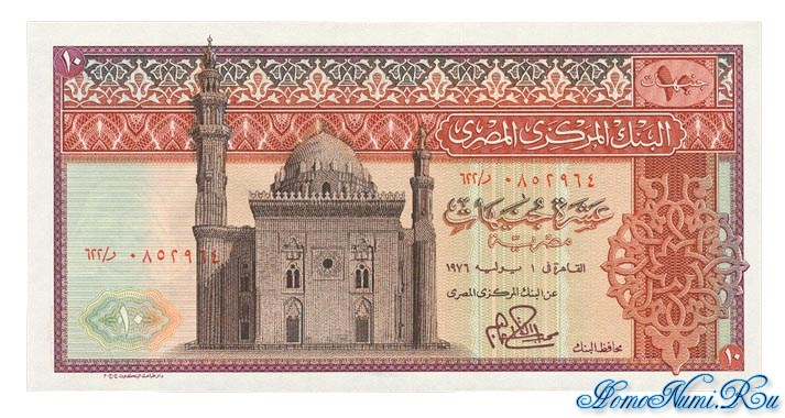 http://homonumi.ru/pic/n/Egypt/P-46a-f.jpg