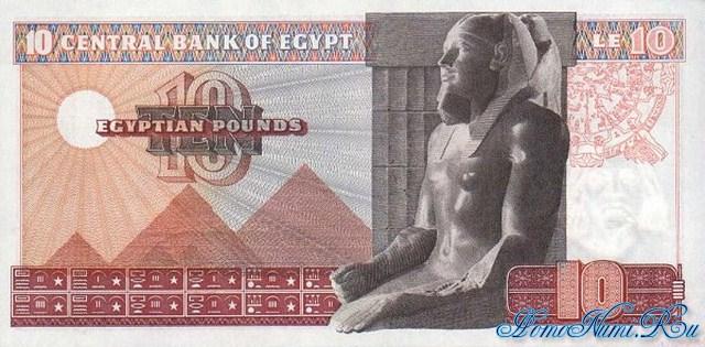 http://homonumi.ru/pic/n/Egypt/P-46b-b.jpg