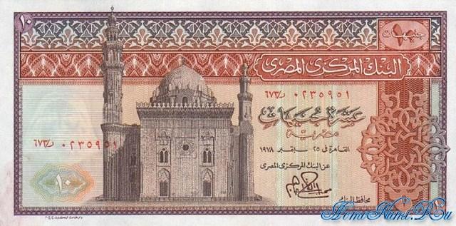 http://homonumi.ru/pic/n/Egypt/P-46b-f.jpg