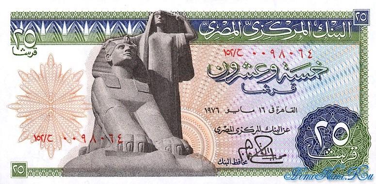 http://homonumi.ru/pic/n/Egypt/P-47-f.jpg