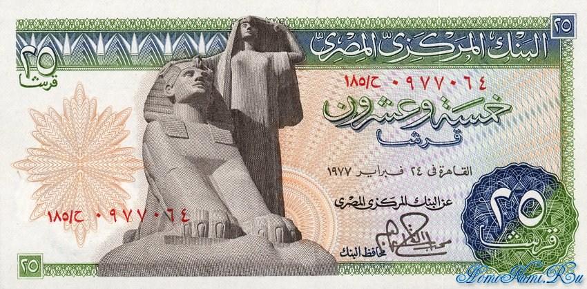 http://homonumi.ru/pic/n/Egypt/P-47a-f.jpg