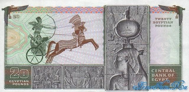 http://homonumi.ru/pic/n/Egypt/P-48-b.jpg