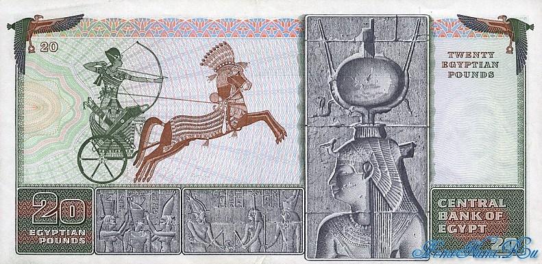 http://homonumi.ru/pic/n/Egypt/P-48a-b.jpg