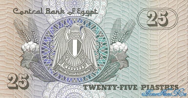 http://homonumi.ru/pic/n/Egypt/P-49-b.jpg