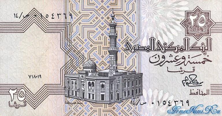 http://homonumi.ru/pic/n/Egypt/P-49-f.jpg