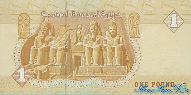 http://homonumi.ru/pic/n/Egypt/P-50-b.jpg
