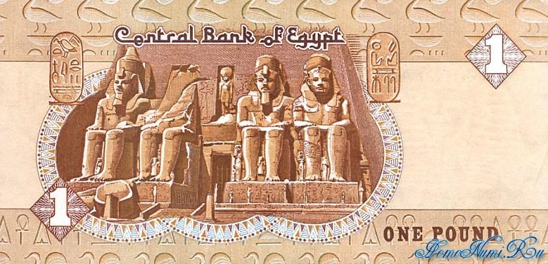 http://homonumi.ru/pic/n/Egypt/P-50a-b.jpg