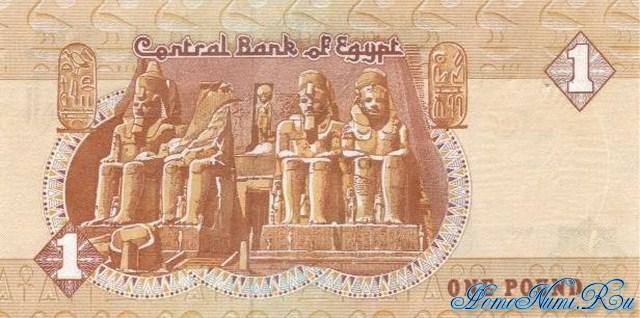 http://homonumi.ru/pic/n/Egypt/P-50c-b.jpg