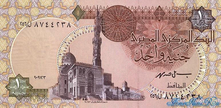 http://homonumi.ru/pic/n/Egypt/P-50ca-f.jpg