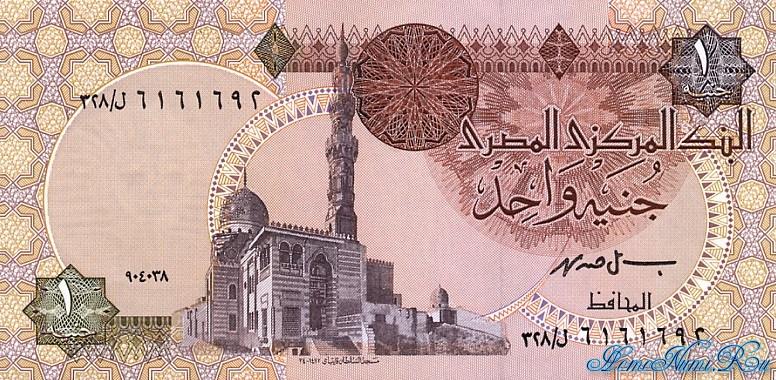 http://homonumi.ru/pic/n/Egypt/P-50cb-f.jpg