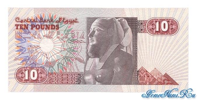 http://homonumi.ru/pic/n/Egypt/P-51a-b.jpg