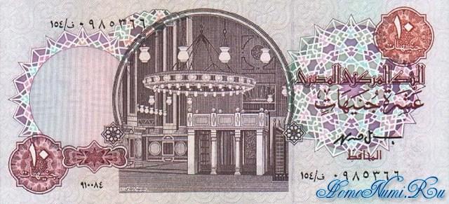 http://homonumi.ru/pic/n/Egypt/P-51b-f.jpg
