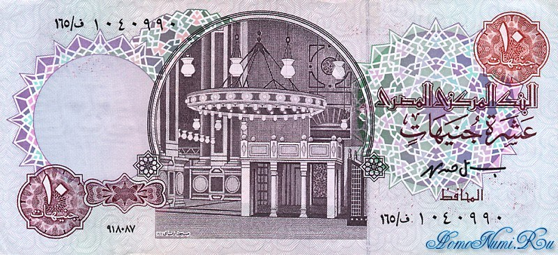 http://homonumi.ru/pic/n/Egypt/P-51c-f.jpg