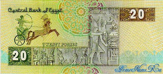 http://homonumi.ru/pic/n/Egypt/P-52c-b.jpg