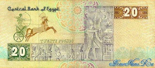 http://homonumi.ru/pic/n/Egypt/P-52cb-b.jpg