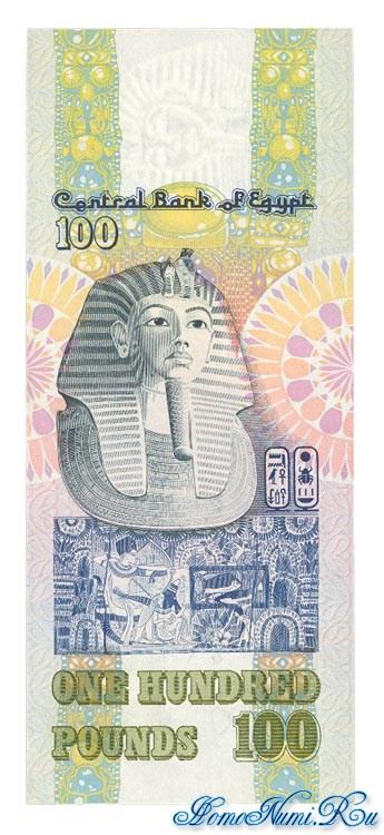 http://homonumi.ru/pic/n/Egypt/P-53a-b.jpg