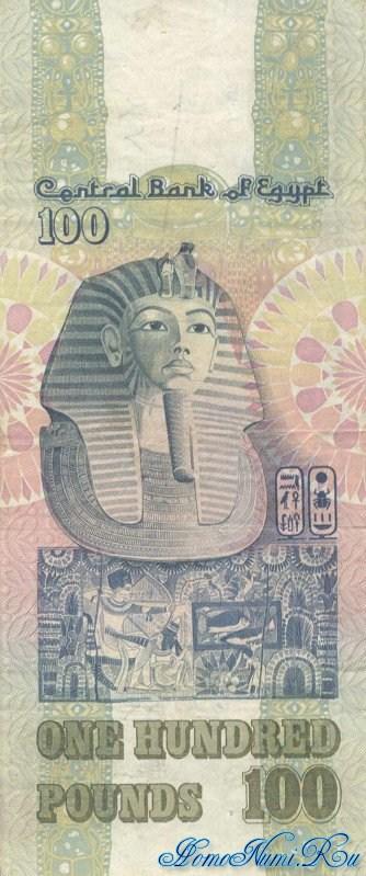 http://homonumi.ru/pic/n/Egypt/P-53b-b.jpg