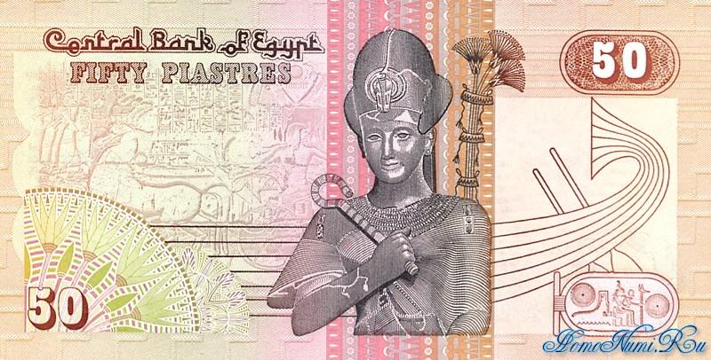 http://homonumi.ru/pic/n/Egypt/P-55-b.jpg