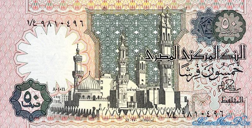 http://homonumi.ru/pic/n/Egypt/P-55-f.jpg