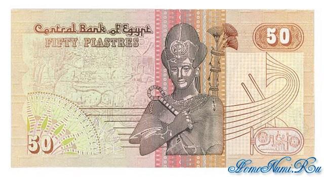 http://homonumi.ru/pic/n/Egypt/P-55a-b.jpg