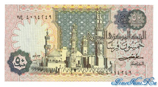 http://homonumi.ru/pic/n/Egypt/P-55a-f.jpg