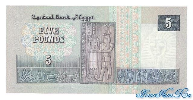http://homonumi.ru/pic/n/Egypt/P-56a-b.jpg