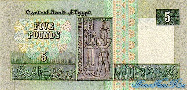 http://homonumi.ru/pic/n/Egypt/P-56b-b.jpg