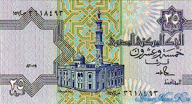 http://homonumi.ru/pic/n/Egypt/P-57-f.jpg