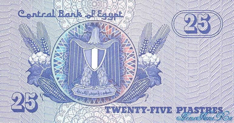 http://homonumi.ru/pic/n/Egypt/P-57b-b.jpg