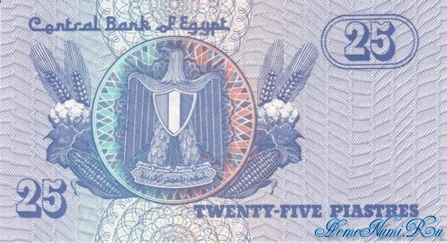 http://homonumi.ru/pic/n/Egypt/P-57bc-b.jpg