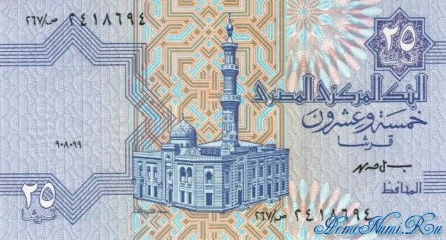 http://homonumi.ru/pic/n/Egypt/P-57bc-f.jpg