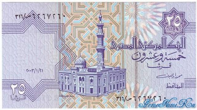 http://homonumi.ru/pic/n/Egypt/P-57c-f.jpg