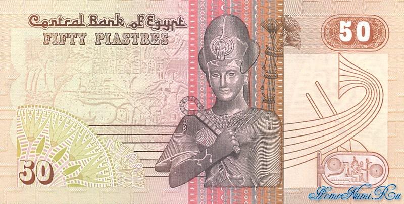 http://homonumi.ru/pic/n/Egypt/P-58b-b.jpg