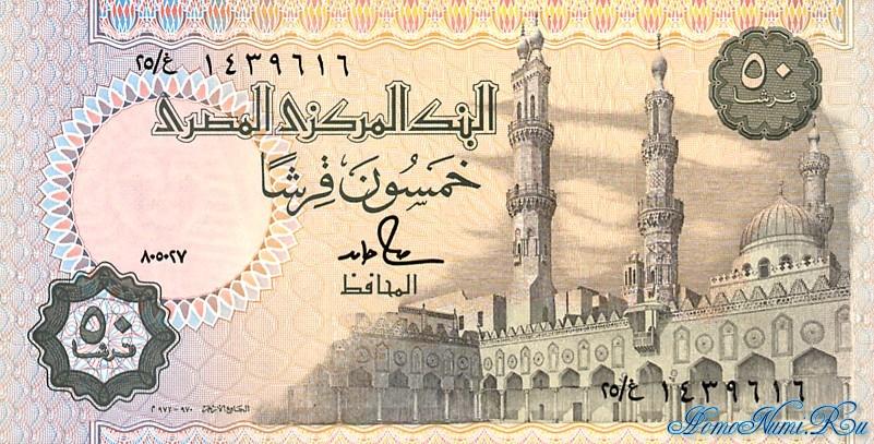 http://homonumi.ru/pic/n/Egypt/P-58b-f.jpg