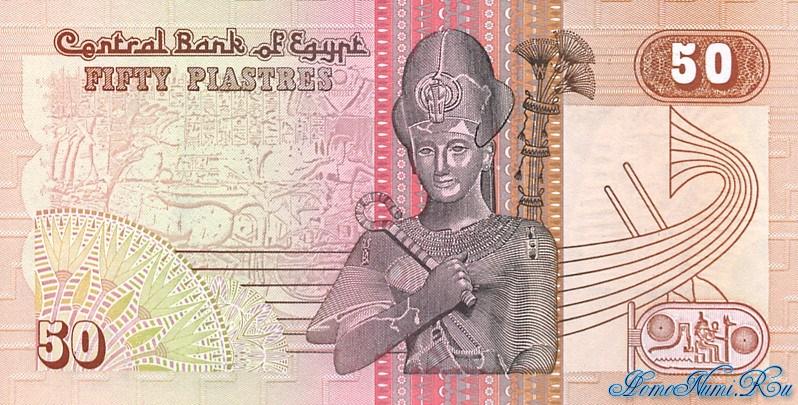 http://homonumi.ru/pic/n/Egypt/P-58c-b.jpg
