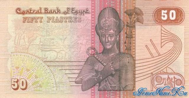 http://homonumi.ru/pic/n/Egypt/P-58ca-b.jpg