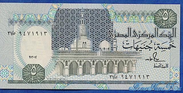 http://homonumi.ru/pic/n/Egypt/P-59-f.jpg
