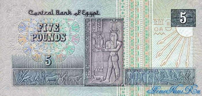 http://homonumi.ru/pic/n/Egypt/P-59a-b.jpg